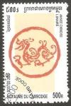 Stamps Cambodia -  Año lunar chino del Dragón