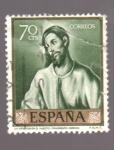 Stamps Spain -  La oración en el huerto- Fracmento- Greco