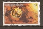 Sellos de Asia - Camboya -  LUNA  1