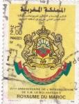 Sellos de Africa - Marruecos -  35 Aniversario de la Coronación de S.M. el Rey Hassan II