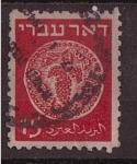 Sellos de Asia - Israel -  moneda antigüa