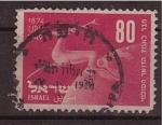 Sellos de Asia - Israel -  75 aniv. U.P.U.