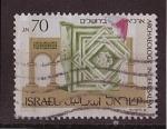 Stamps Israel -  arqueologia en jerusalem