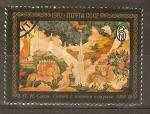 Stamps Russia -  LEYENDA  DEL  PEZ  DORADO