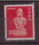 Stamps Japan -  fiesta del issue