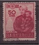 Stamps Japan -  Inaguración de la Constitución