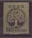 Sellos de Asia - Japón -  forestación