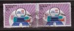Stamps Asia - South Korea -  Philakorea 1984