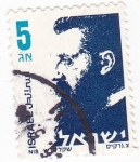 Stamps : Asia : Israel :  PERSONAJE