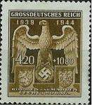 Sellos de Europa - Alemania -  5º Aniversario del protectorado (Bohême & Moravie)
