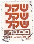 Sellos de Asia - Israel -  Shegel, moneda
