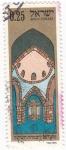 Sellos de Asia - Israel -  Sinagoga