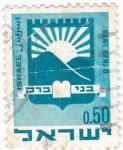 Sellos de Asia - Israel -  Escudo de BENE BERAO