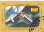 Stamps : Asia : Afghanistan :  20 Aniversario Espacial