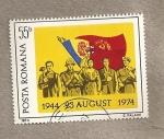 Stamps Romania -  30 Aniversario liberación Rumanía