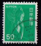 Sellos de Asia - Japón -  Figura