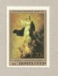 Stamps Russia -  La Inmaculada Concepción por Murillo