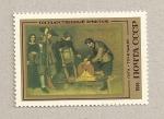 Sellos de Europa - Rumania -  El picador por Antonio Puga