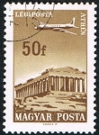 Stamps : Europe : Hungary :  ATHEN