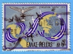 Stamps : Europe : Greece :  .