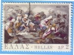 Stamps Greece -  .