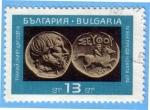 Stamps : Europe : Bulgaria :  Monedas