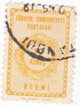 Stamps : Asia : Turkey :  EMBLEMA
