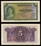 monedas de Europa - España -  CINCO PESETAS - Certificado de Plata.