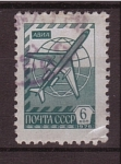 Stamps Russia -  correo aéreo