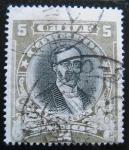 Stamps : America : Chile :  Balmaceda