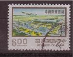 Sellos de Asia - Taiwán -  Aeropuerto