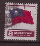 Stamps Asia - Taiwan -  Bandera