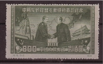 Stamps China -  Stalin y Mao