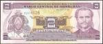 monedas del Mundo : America : Honduras :  Marco Aurelio Soto, Reformador de la República 1876