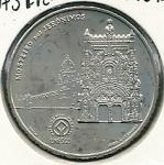 monedas de Europa - Portugal -  Monasterio de los Jerónimos-Reverso