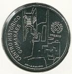monedas de Europa - Portugal -  Centro histórico de Guimaraes-Reverso