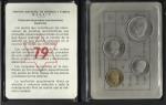 monedas de Europa - España -  Cartera PROOF/ (acuñaciones con relieve mate)