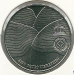 monedas de Europa - Portugal -  Región de viticultura de Alto Duero-Reverso
