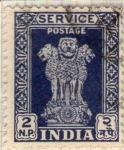 Stamps India -  Escultura leones