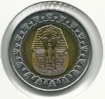 monedas del Mundo : Africa : Egipto :  Tutankamon-Anverso