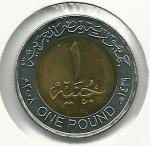 monedas de Africa - Egipto -  Tutankamon-Rrverso