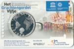 monedas del Mundo : Europa : Holanda :  Canales de Amsterdam-Anverso