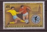 Stamps Mongolia -  campeonato múndial 58