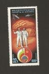 Stamps Russia -  Centro entrenamiento astronautas