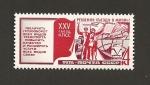 Sellos de Europa - Rusia -  XXV Congreso partido comunista URSS
