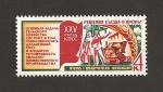 Stamps Russia -  XXV Congreso partido comunista URSS