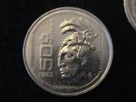 monedas de America - México -  PALENQUE