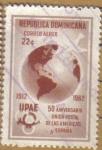 Stamps Dominican Republic -  Bola del MUndo