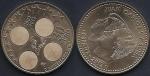 monedas del Mundo : Europa : España :  X Aniversario del Euro 2012  30 €