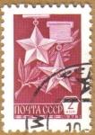 Sellos de Europa - Rusia -  Condecoraciones